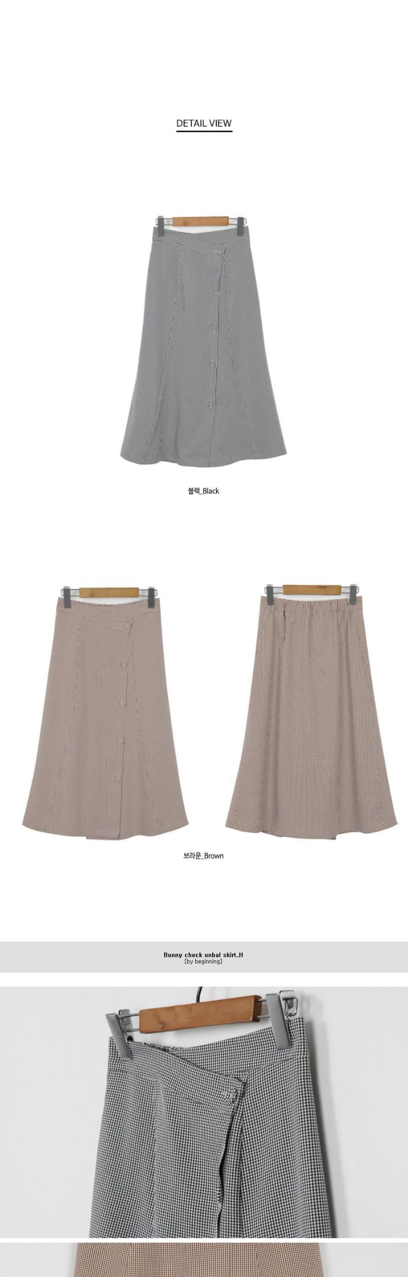 Bunny check unbal skirt_H (size : free)