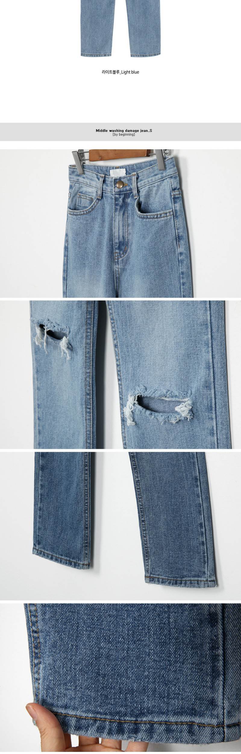 Middle washing damage jean_S (size : S,M)