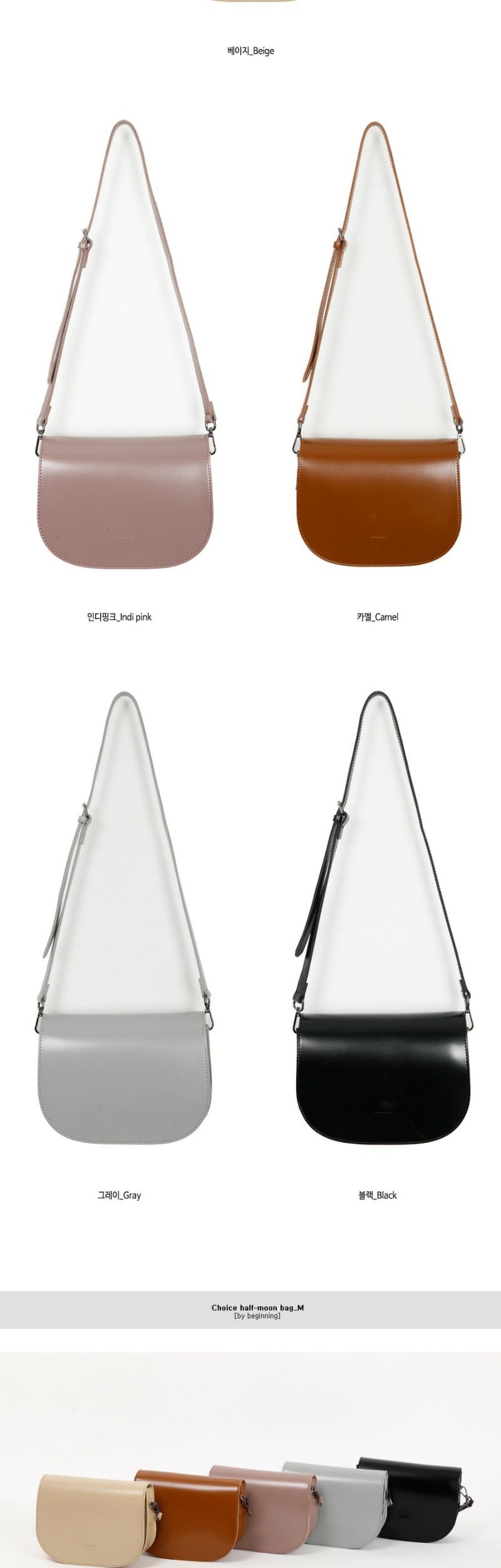 Choice half-moon bag_M (size : one)