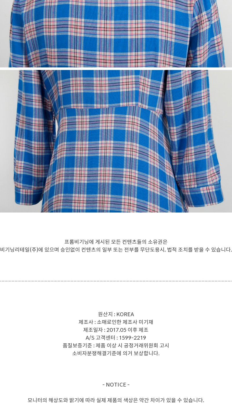 Made_ops-093_check shirts long ops (size : free)