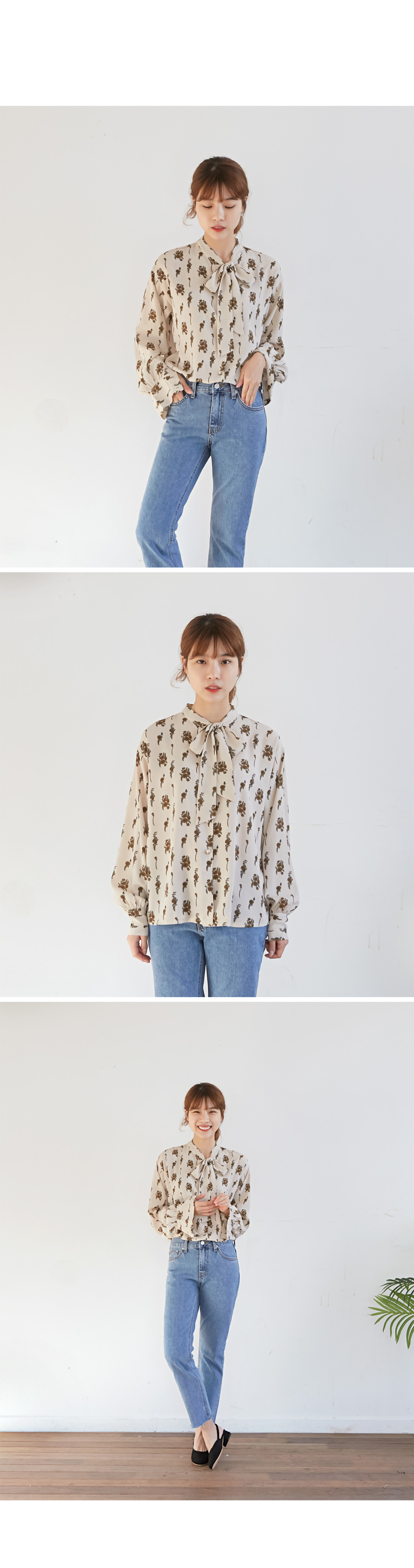 Sunflower tie blouse_H (size : free)