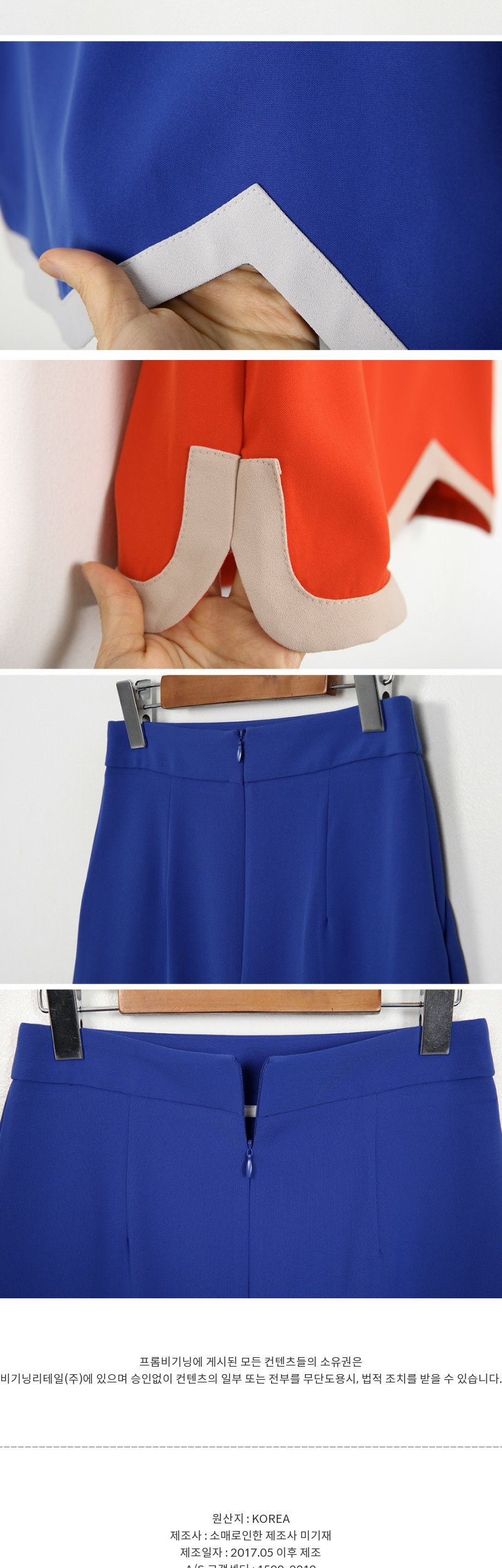 Made_bottom-110_coloration mini skirt (size : S,M)