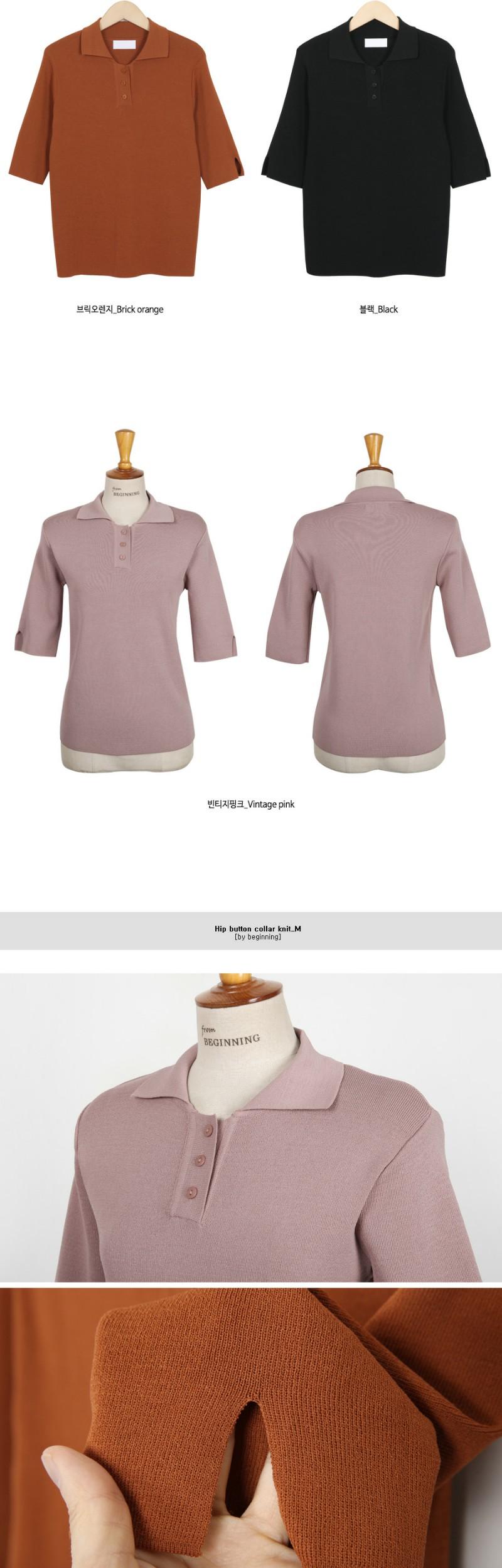 Hip button collar knit_M (size : free)