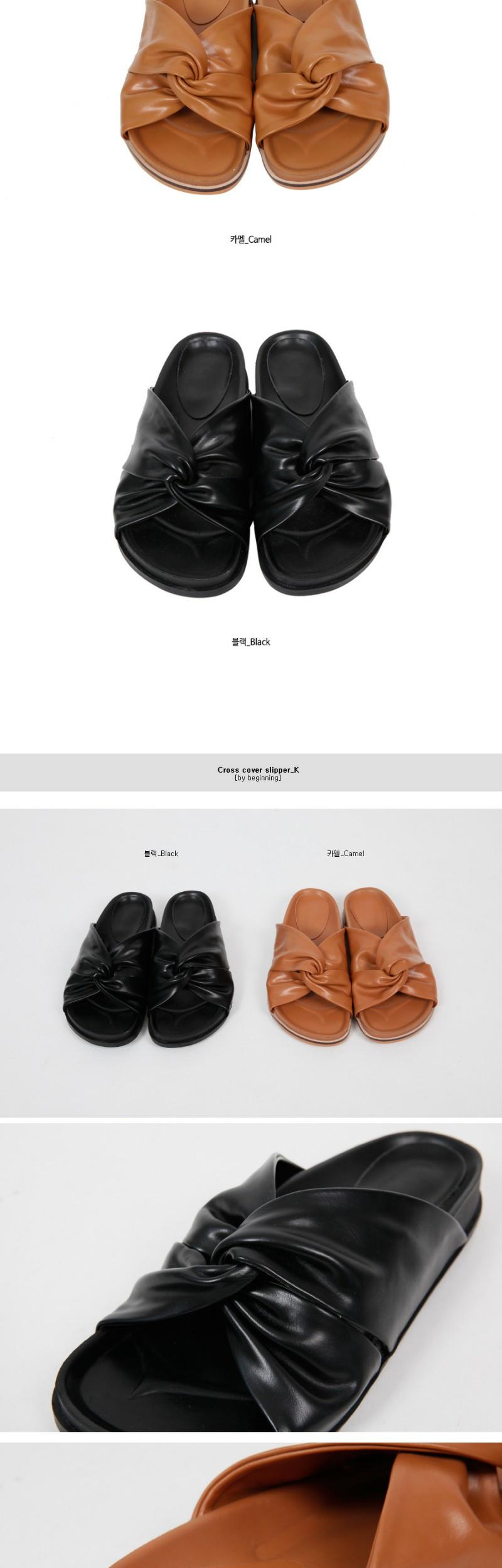 Cross cover slipper_K (size : 230,235,240,245,250)