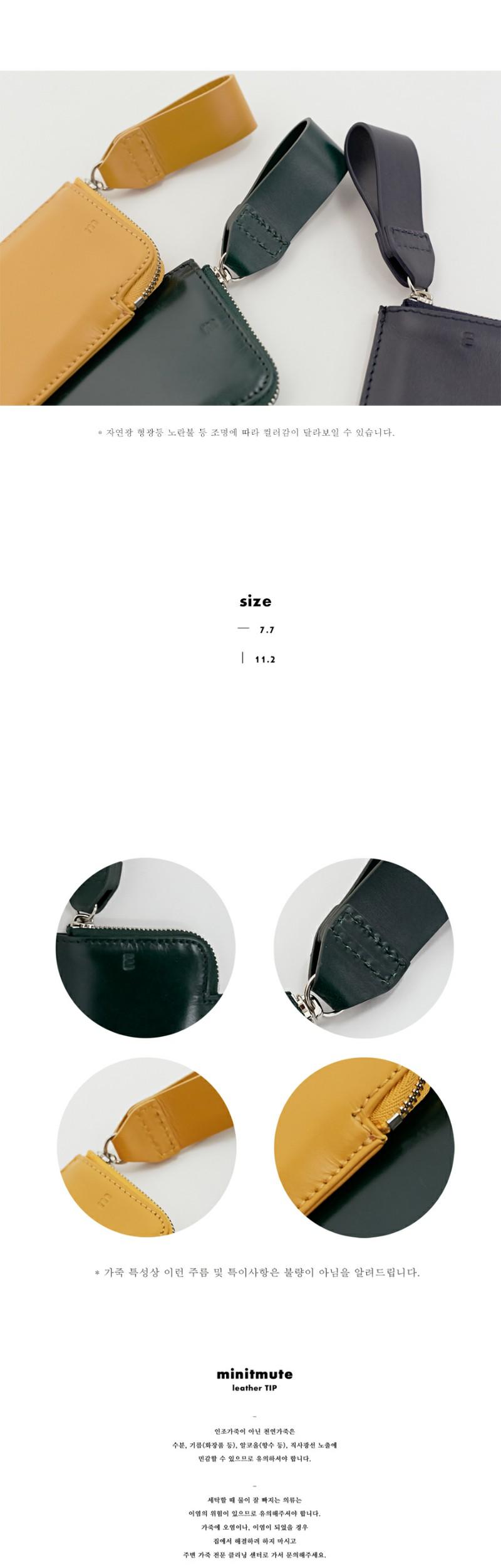 17 mm card wallet / spring
