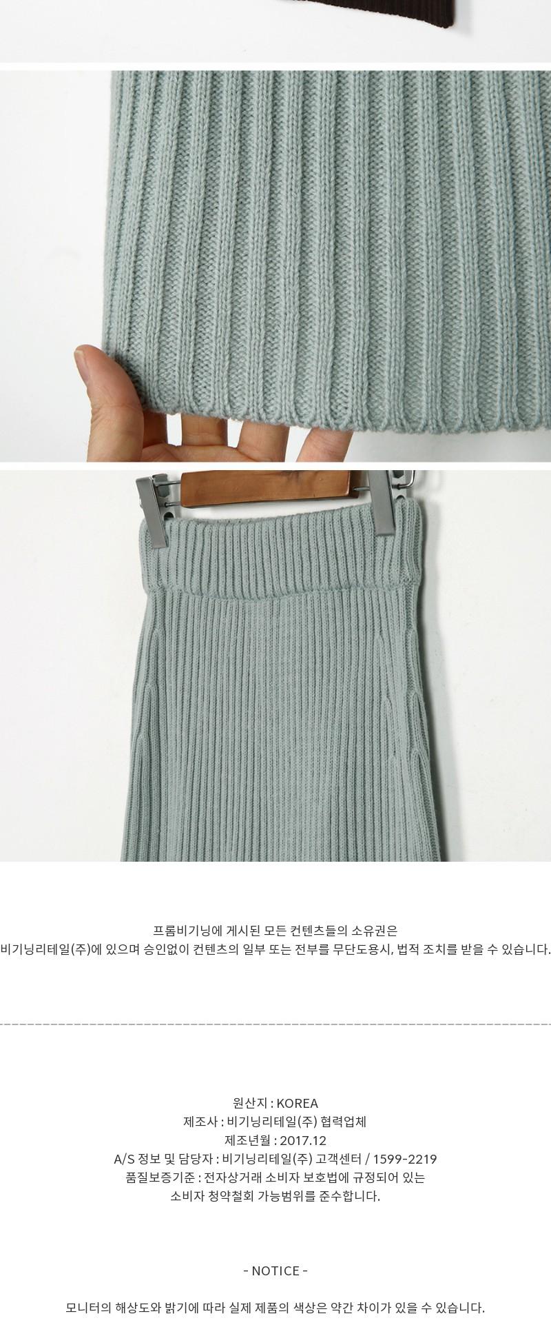 Village knit skirt_S (size : free)