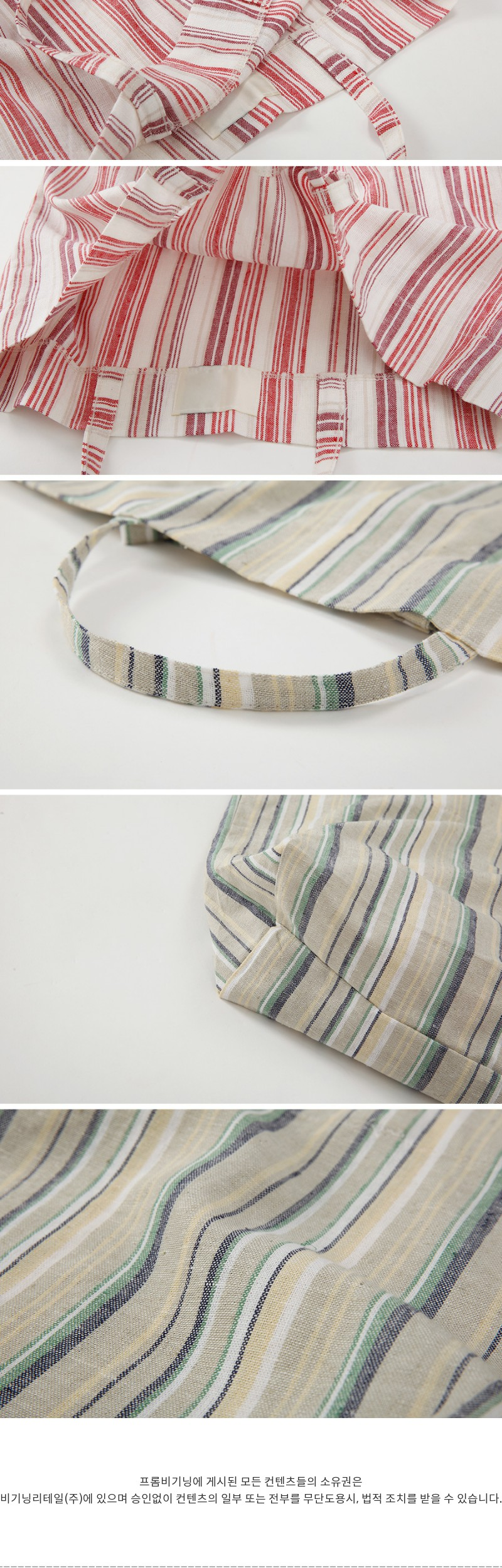 Ever-changing stripe bag_K (size : one)