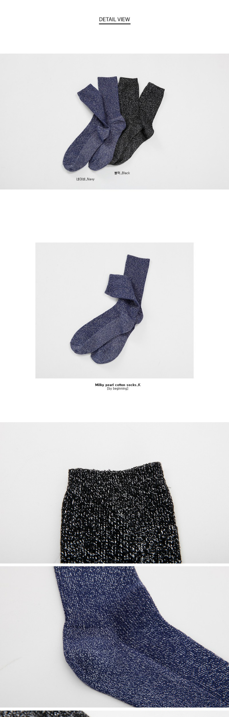 Milky pearl cotton socks_K(size : one)