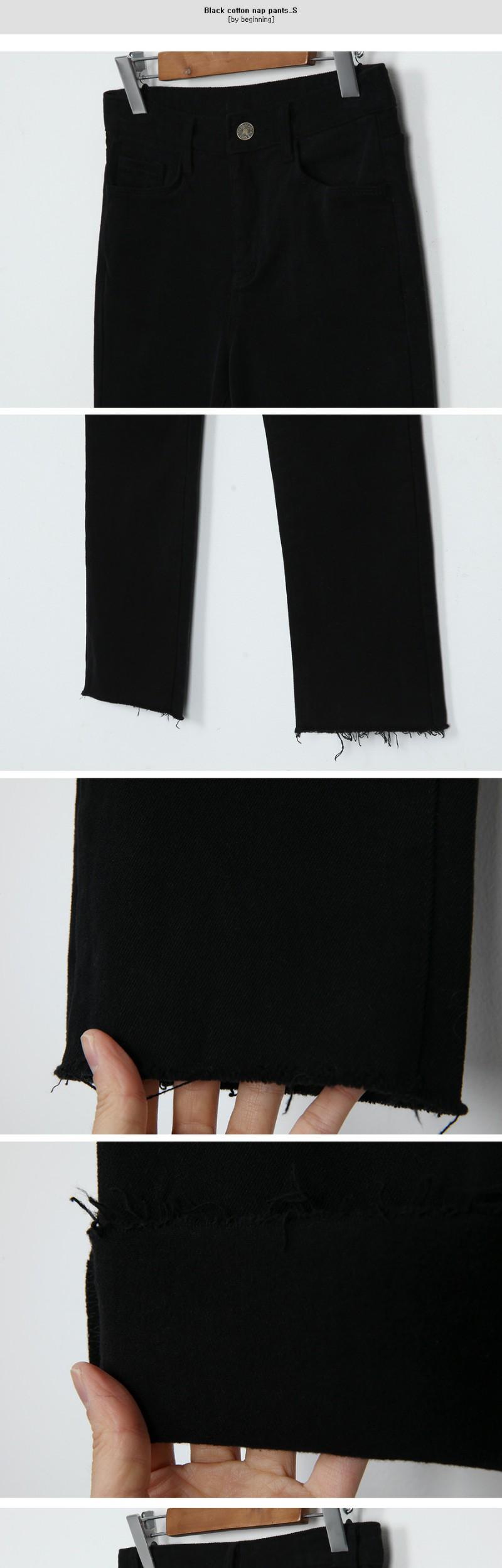 Black cotton nap pants_S (size : S,M,L)