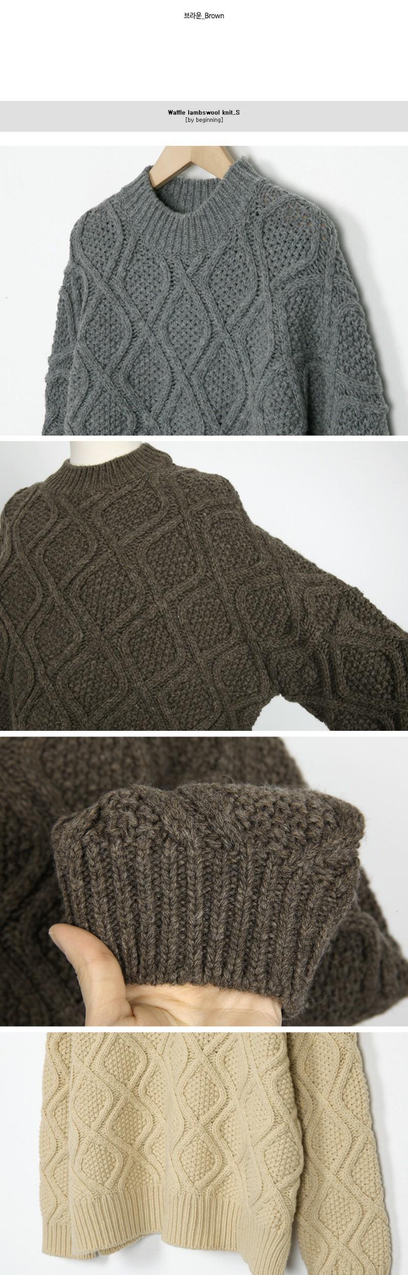 Waffle lambswool knit_S (size : free)