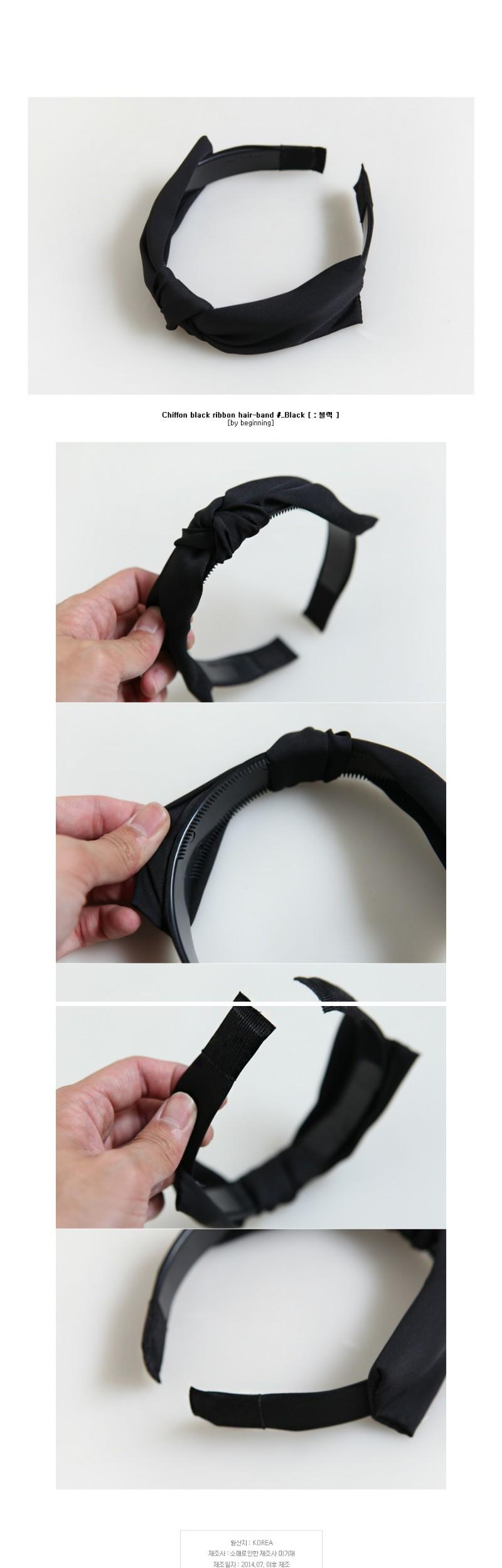 Chiffon black ribbon hair-band
