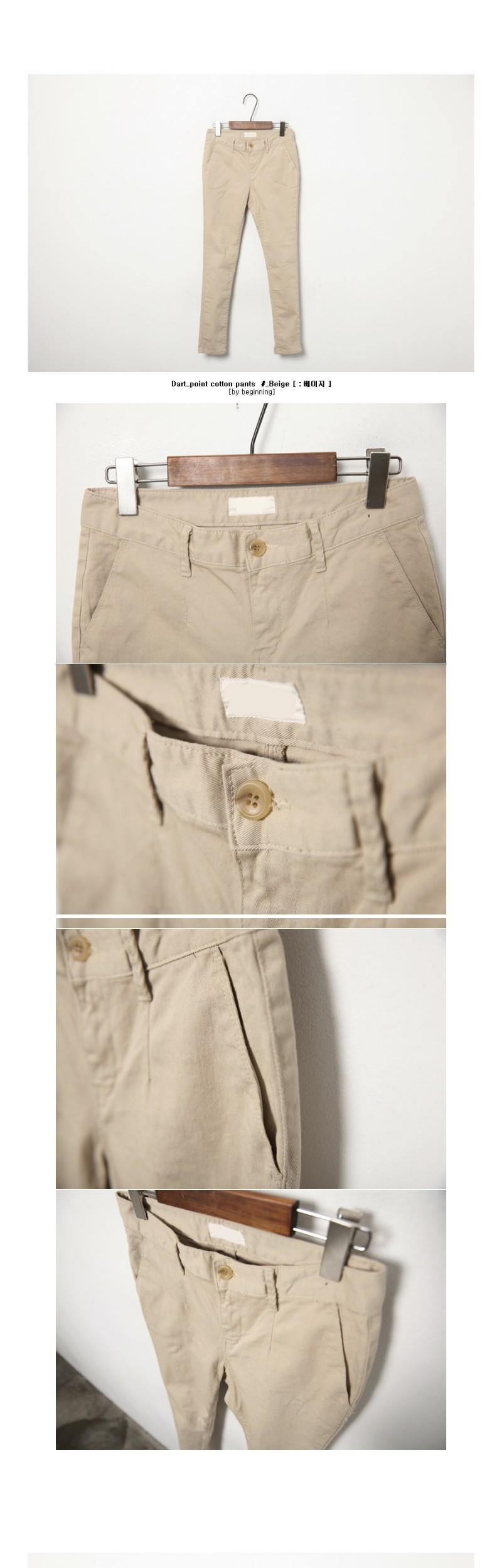 Dart_point cotton pants