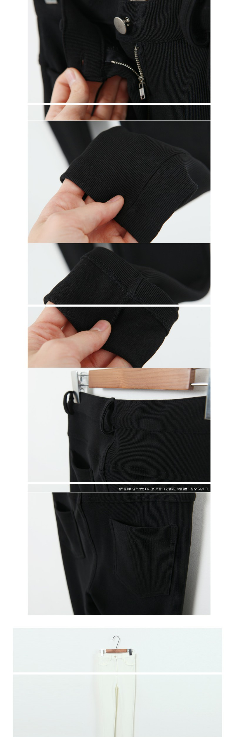Belief golgi leggings pants