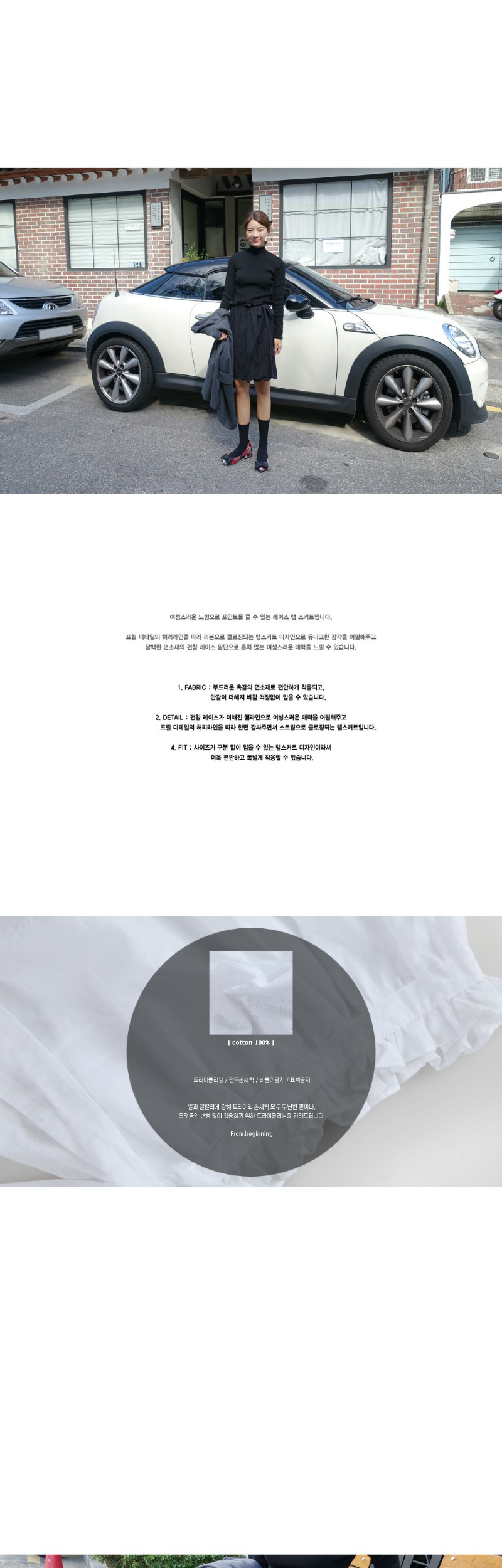 Made_bottom-052_punching wrap skirt