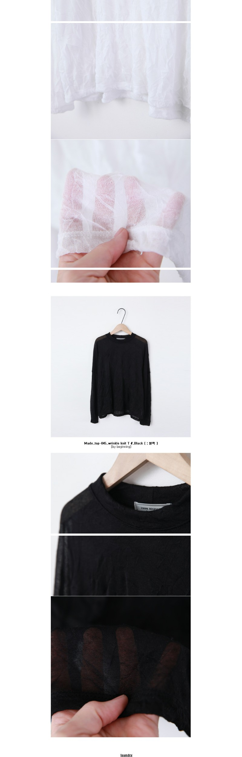 Made_top-045_wrinkle knit T