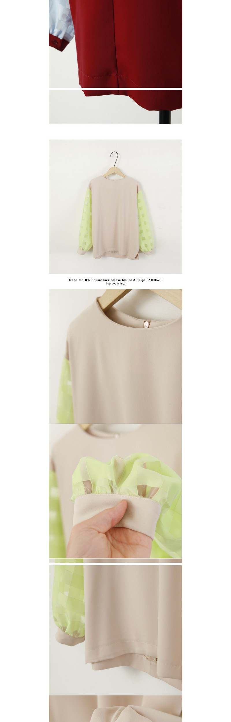 Made_top-056_Square lace sleeve blouse