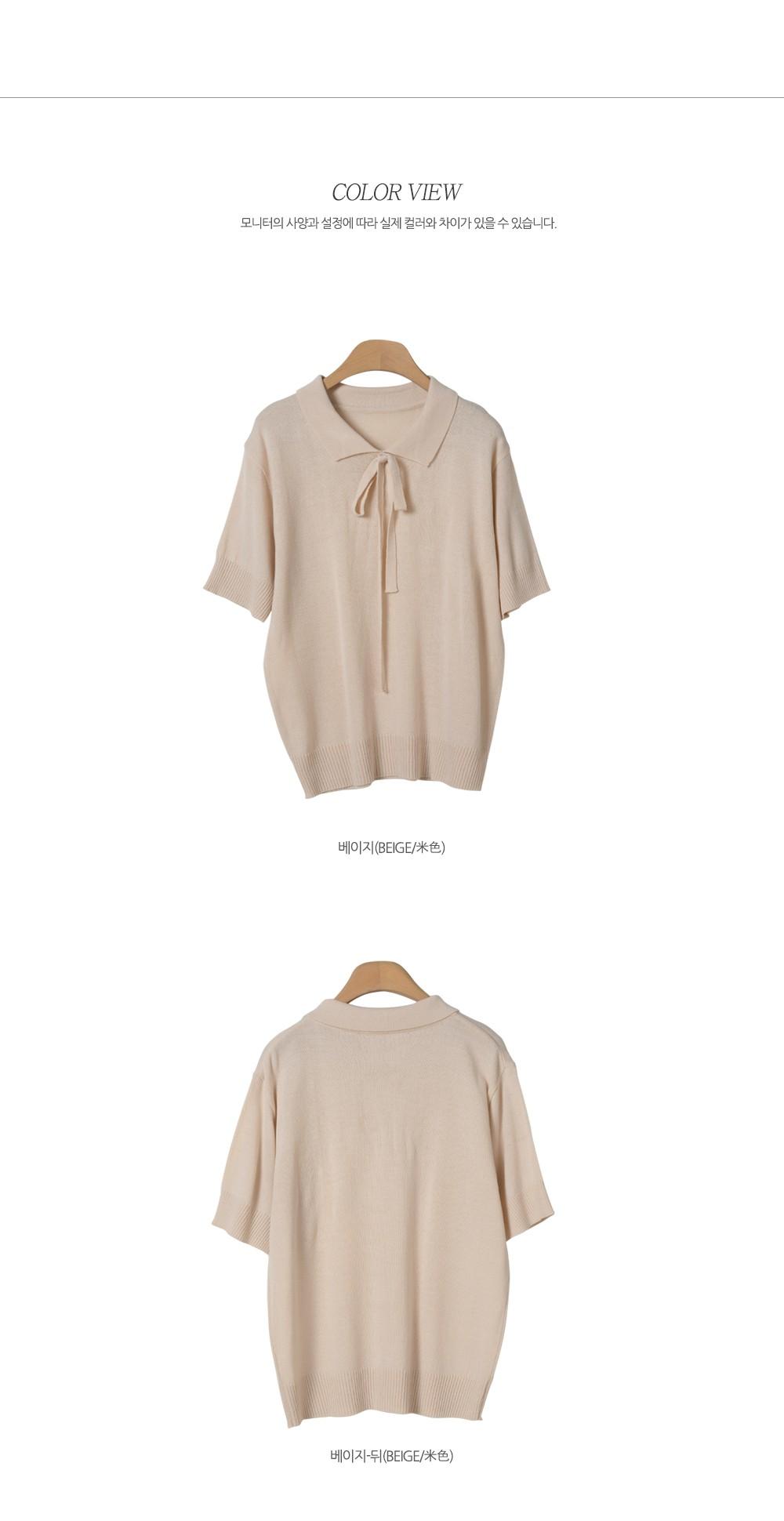 Type ribbon blouse knit tee