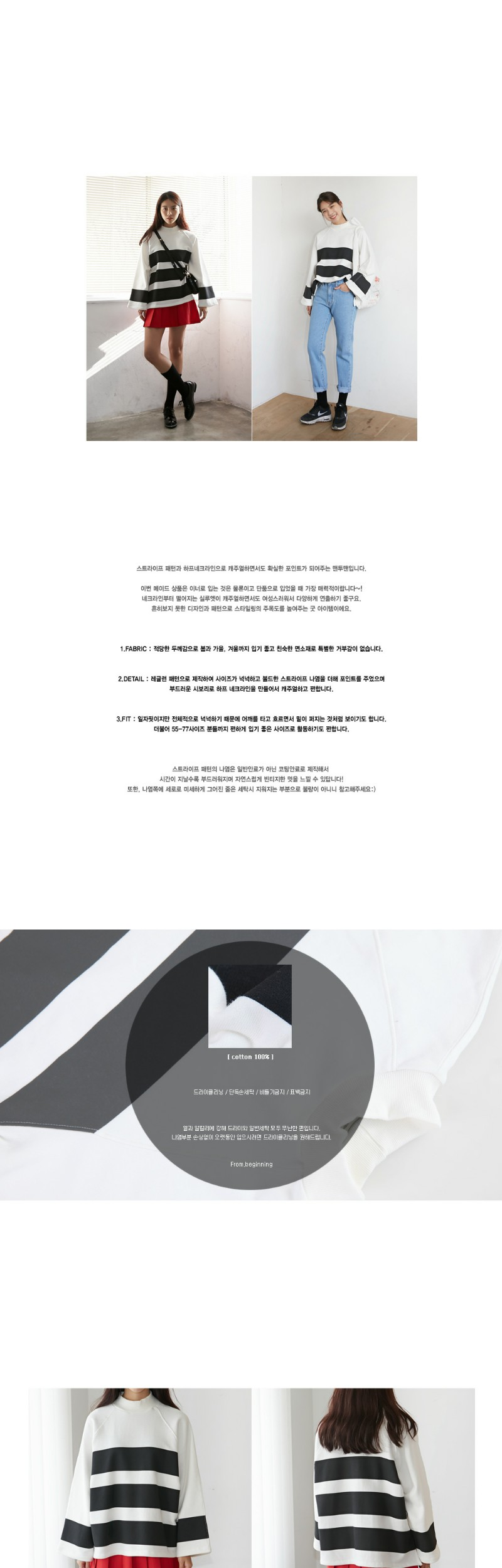 Made_top-043_line printing mtm