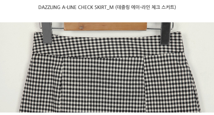 Dazzling A-line check skirt_M (size : S,M)