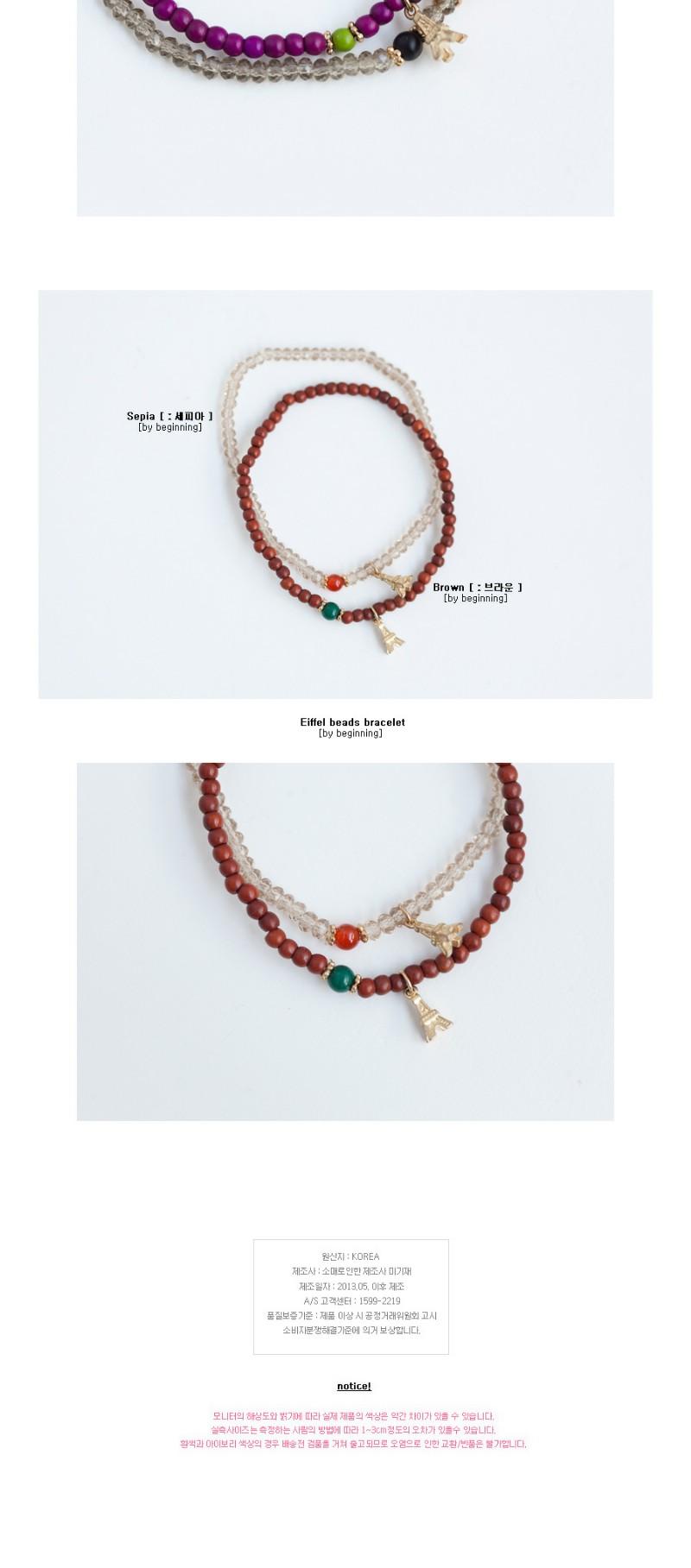Eiffel beads bracelet