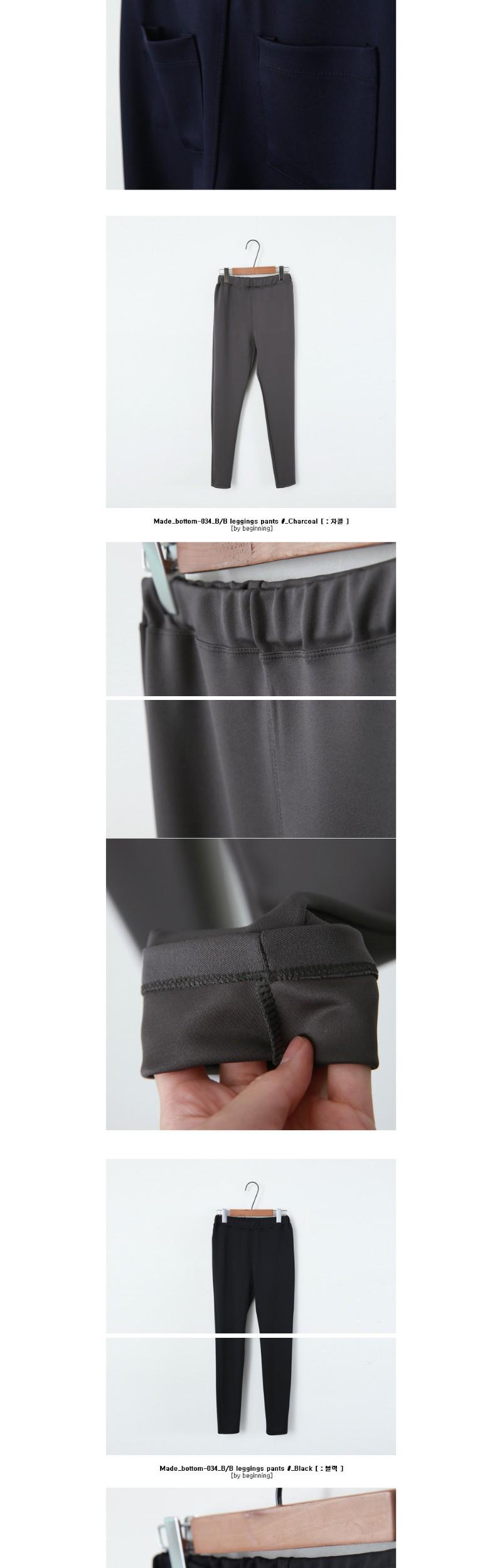 Made_bottom-034_B/B leggings pants