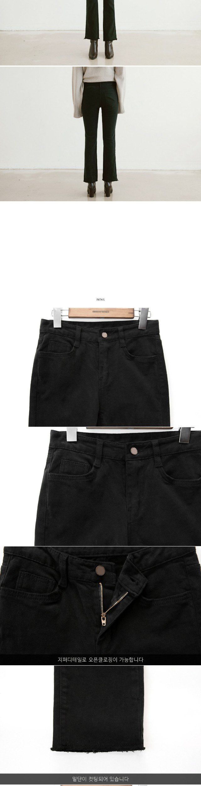 [BOTTOM] BOOTS NAPPING COTTON PANTS