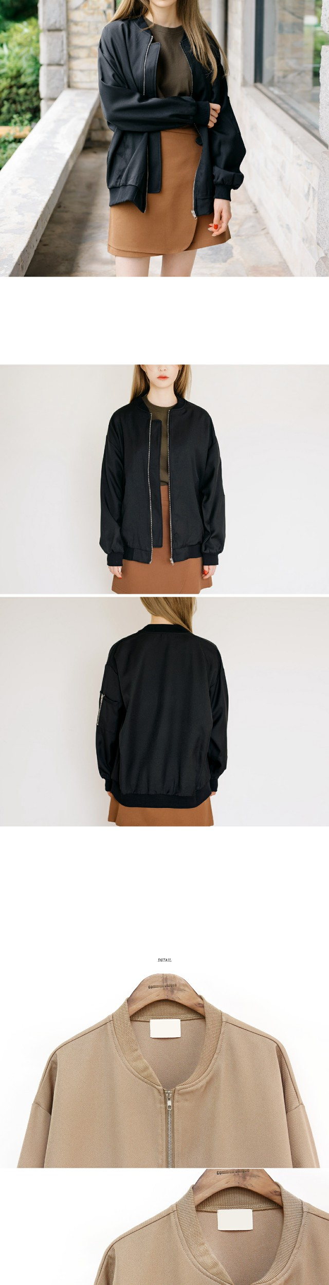 DAILY SIMPLE BOMBER JUMPER
