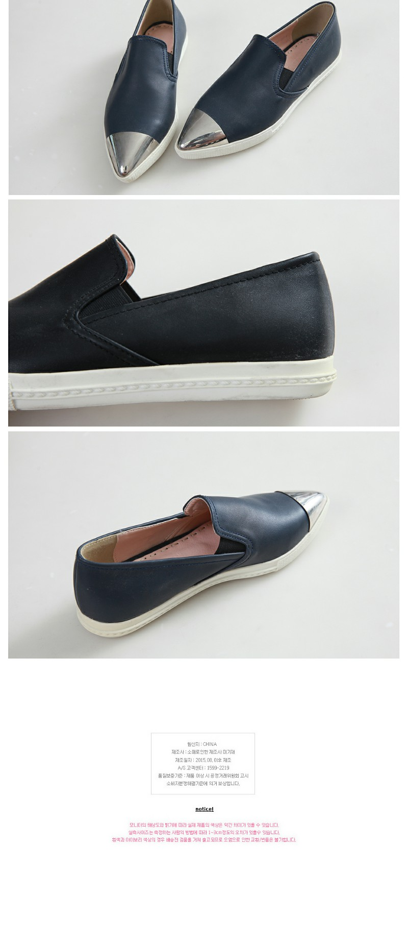 Silver toe sharp loafer