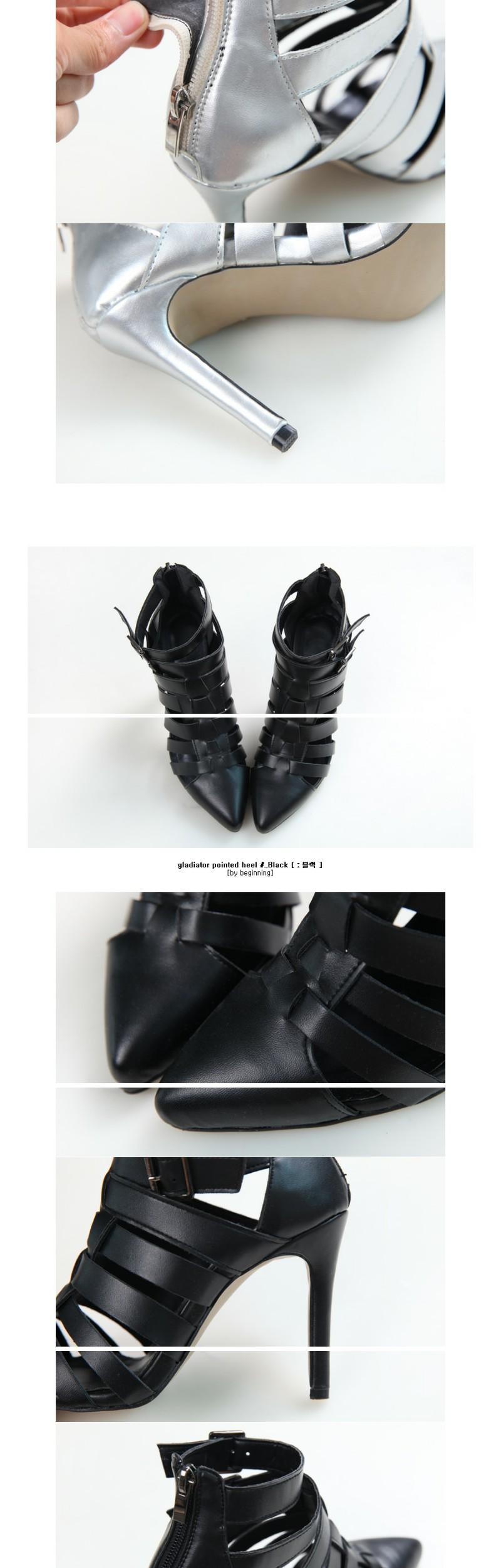 gladiator pointed heel