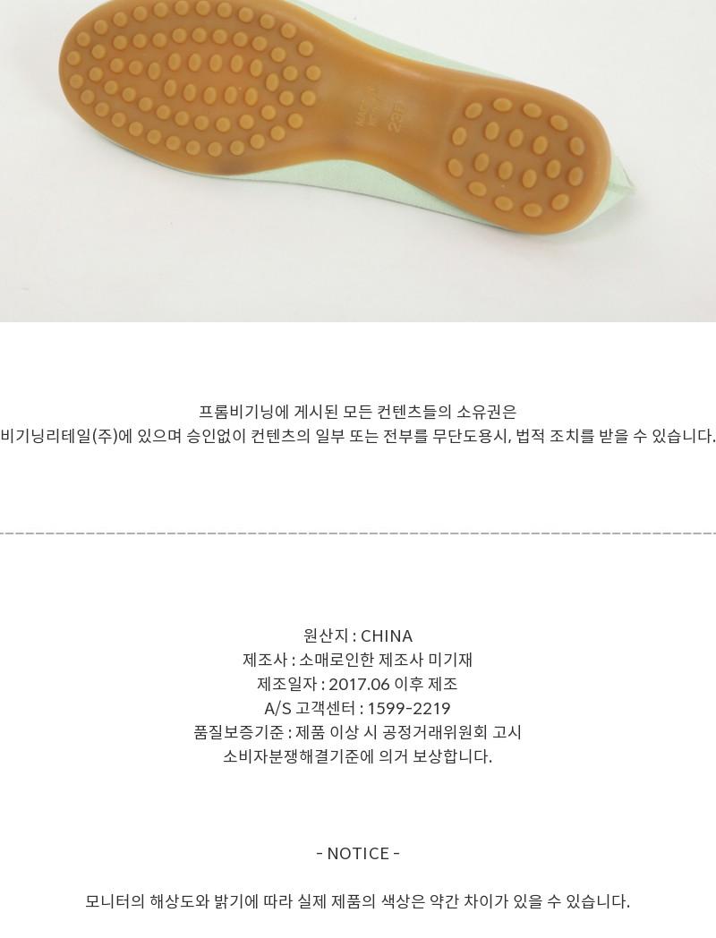 111_Pastel color sweat shoes