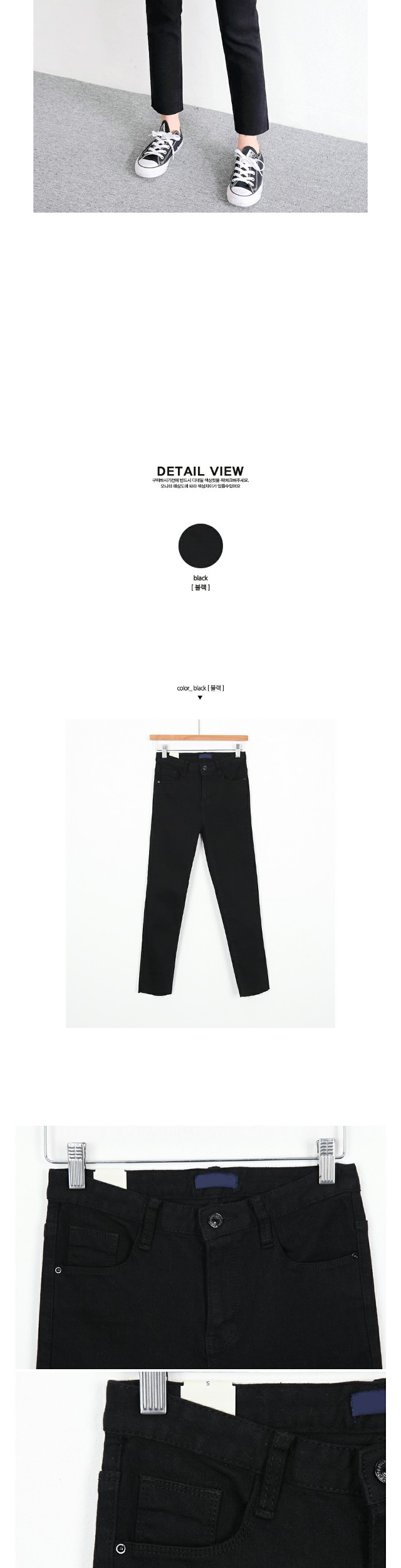 Simone Black Date Pants