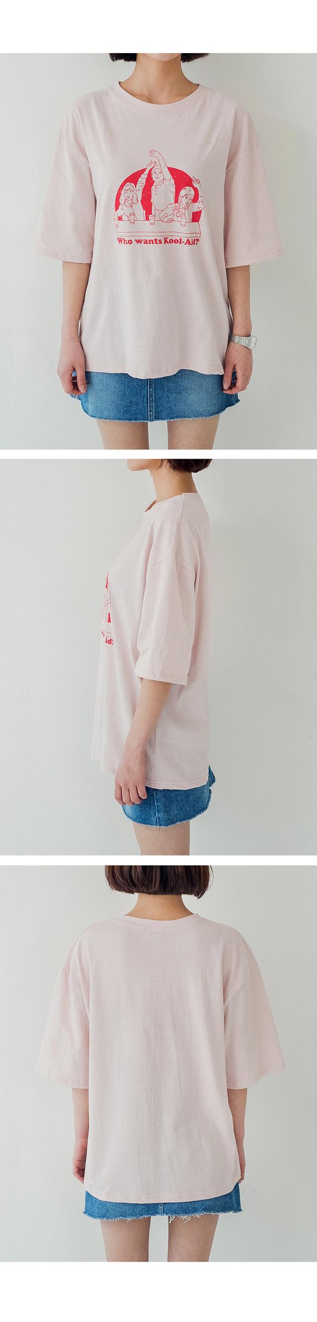 Aide Round Polo Shirt