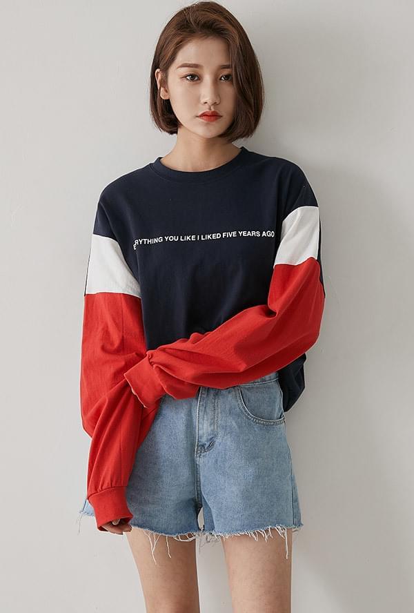 컴인 배색 맨투맨