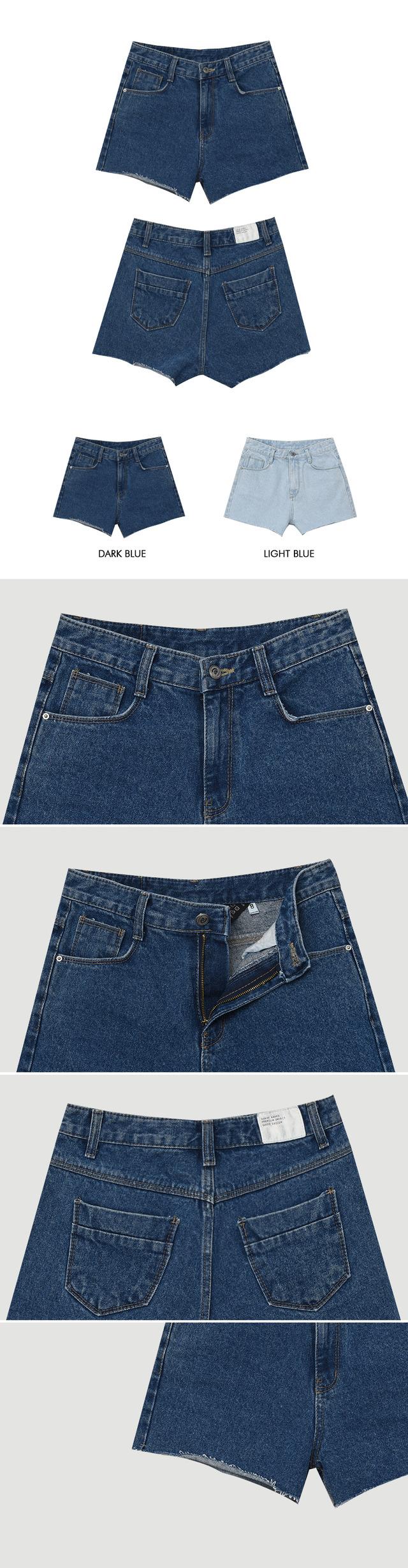 Short Simple Denim Pants