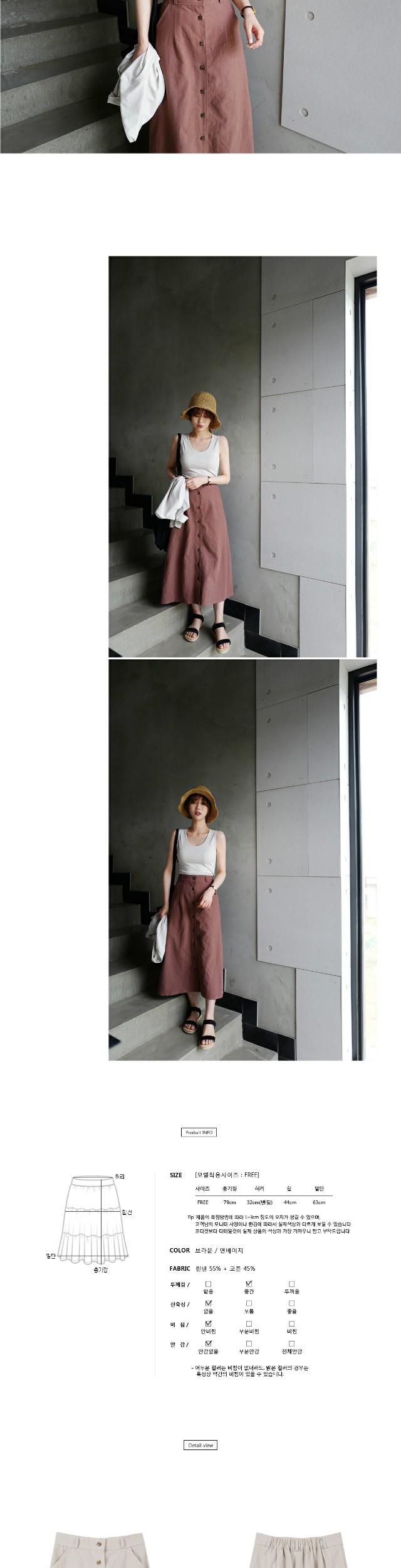 Madelein Button Long Skirt