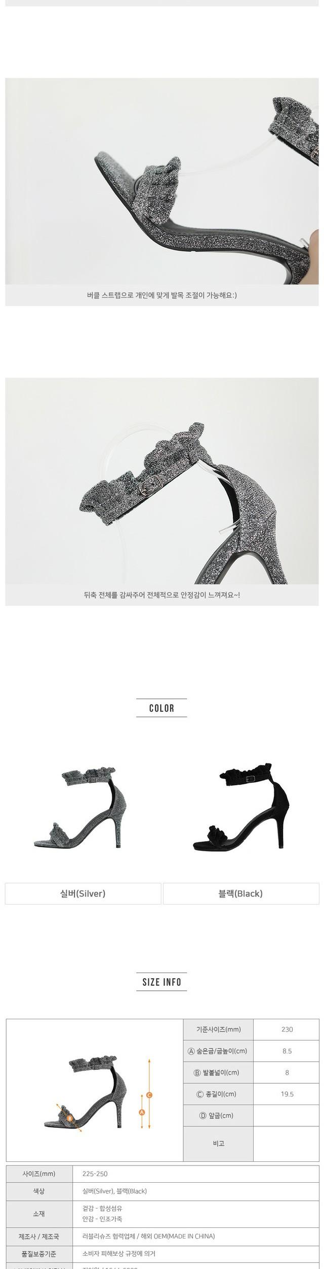 Peugeot buckle strap sandal heel 8.5cm