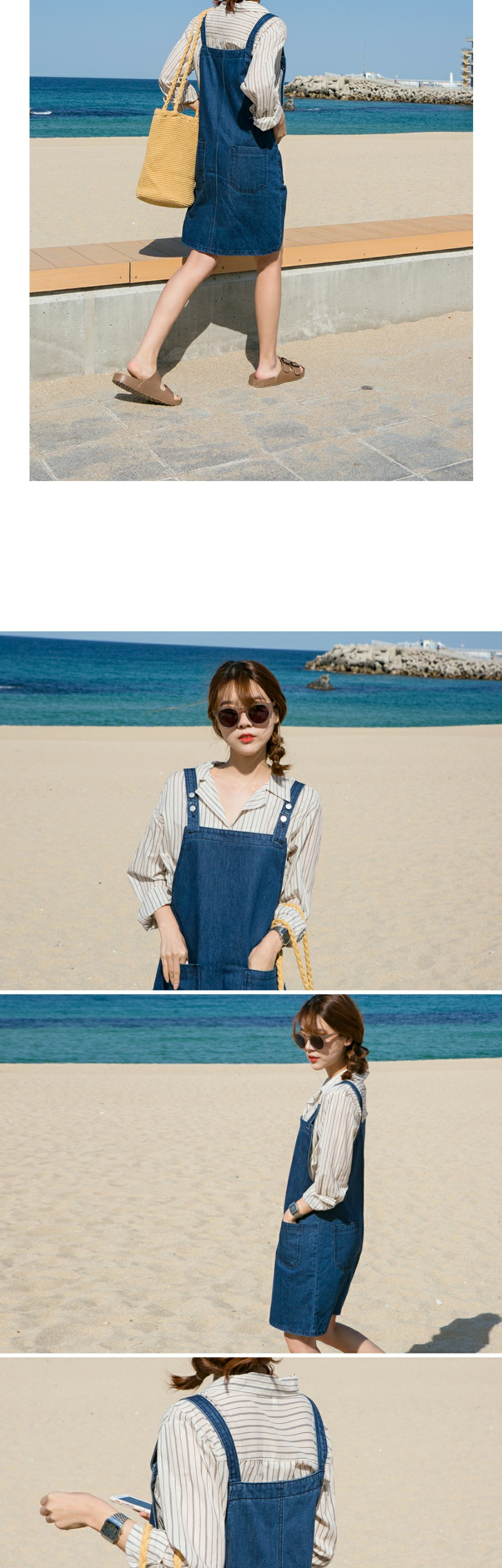 Marion denim overall ops_B (size : free)