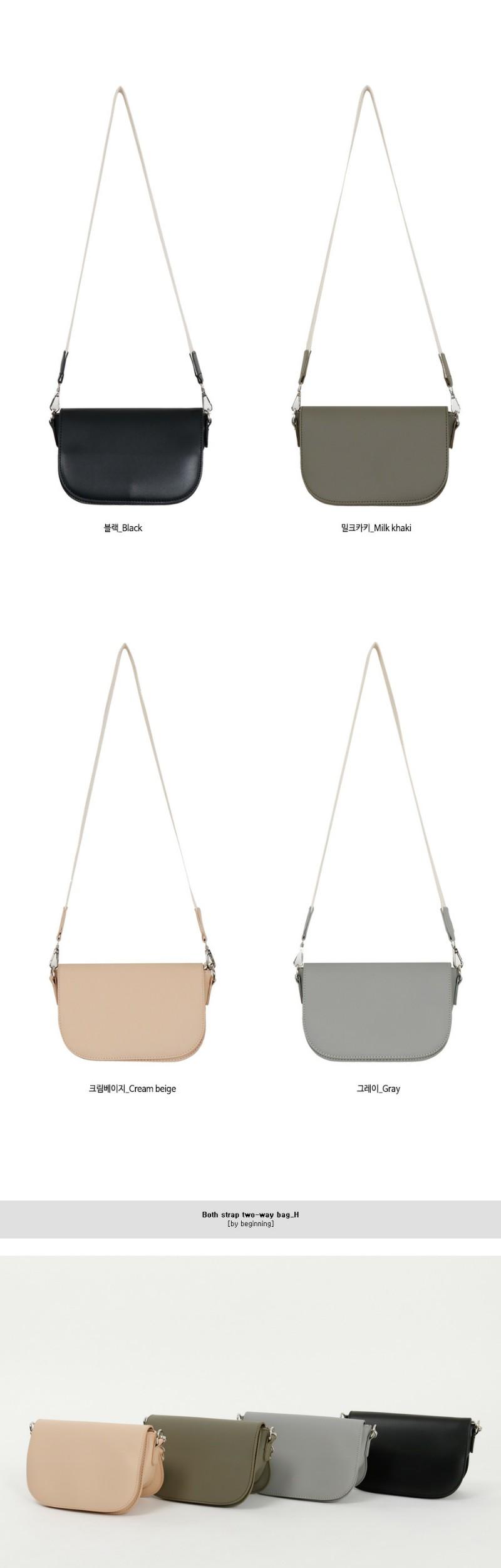 Both strap two-way bag_H