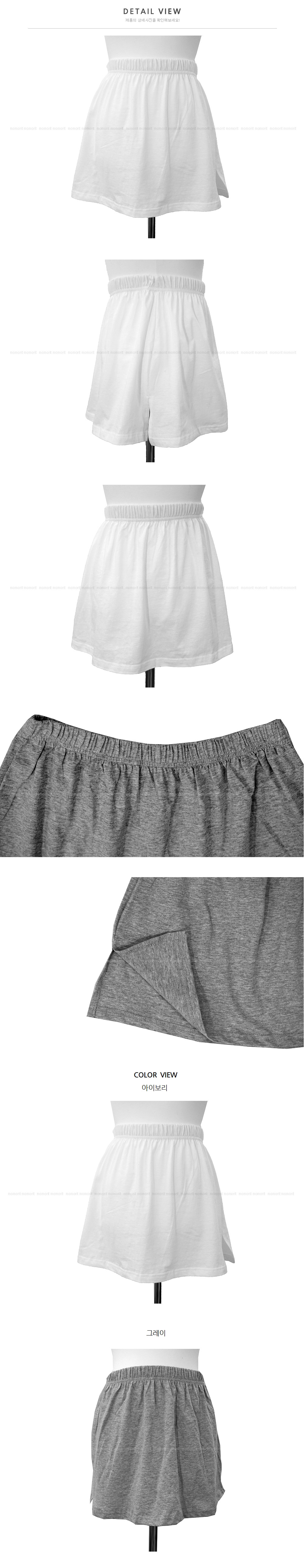 Fake T-Shirts Layered Skirts