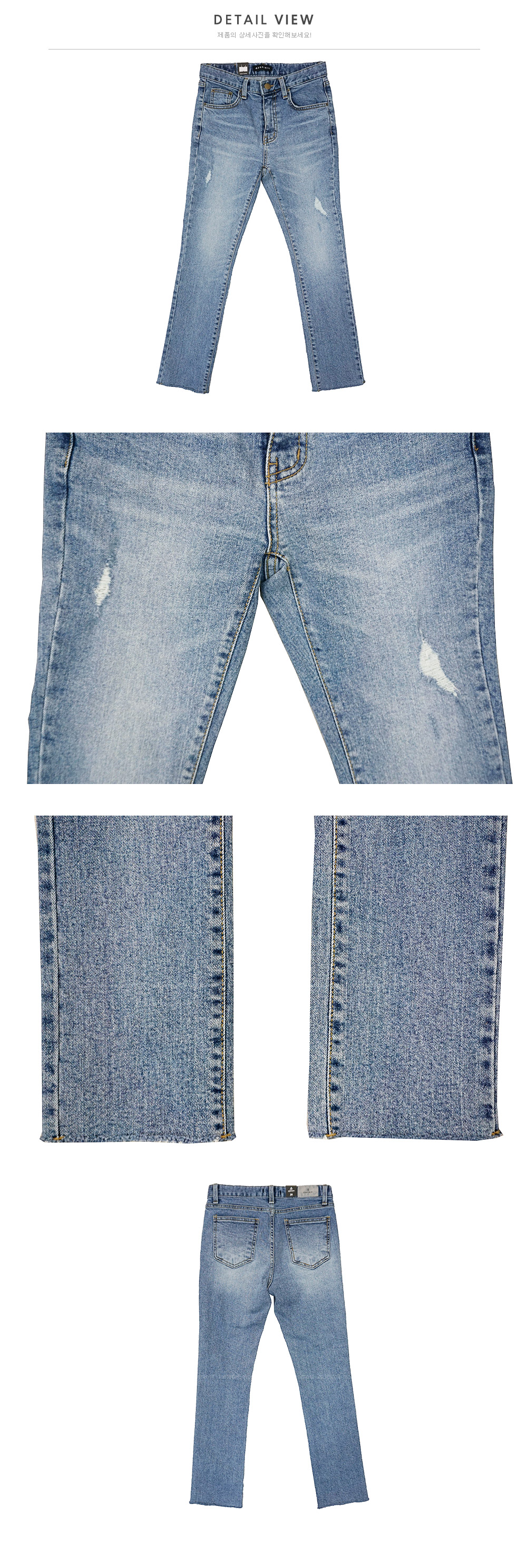 9 Division Cutting Jean