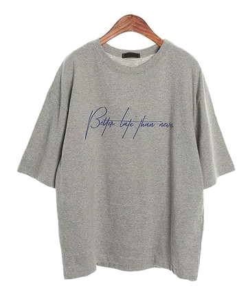 Never Polo Shirt