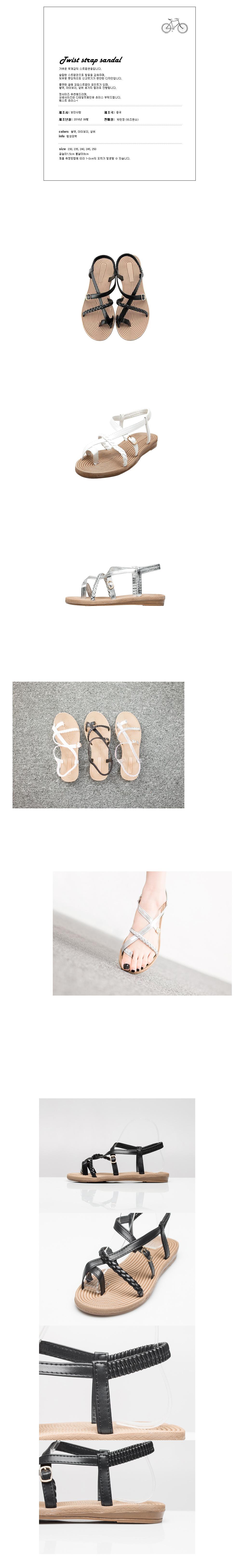 Twist strap sandal (3color)