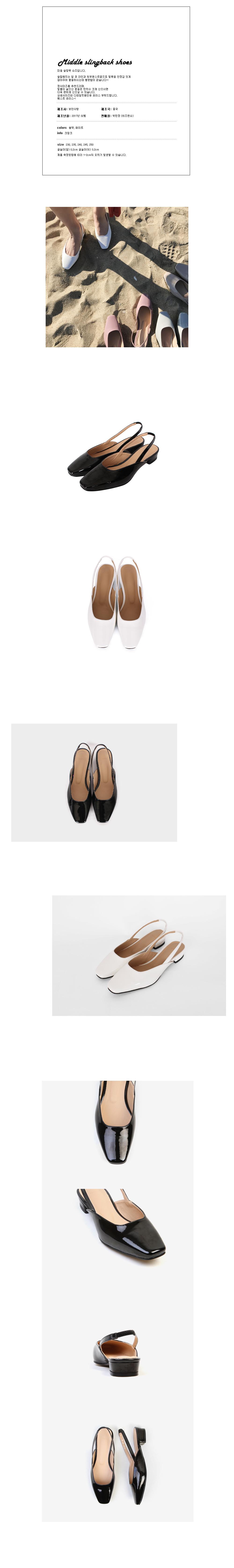 Middle slingback shoes (2color)