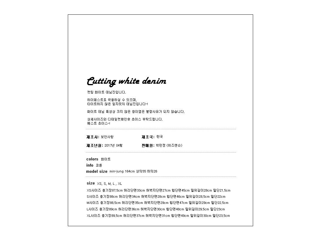 Cutting white denim