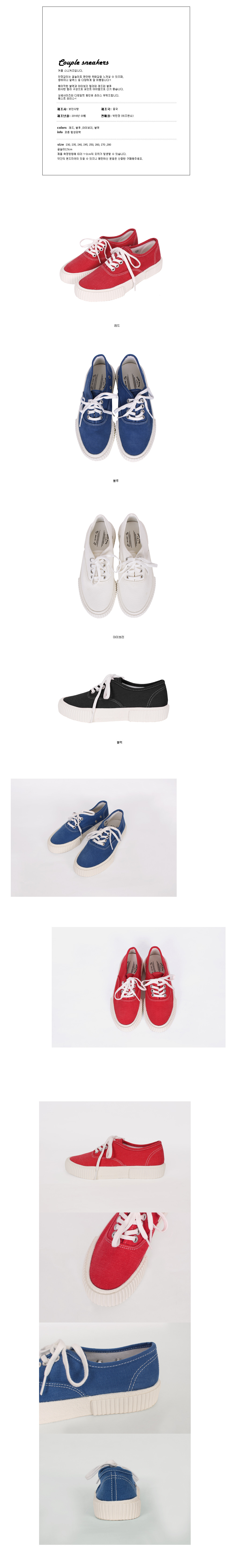 Couple sneakers (4color)