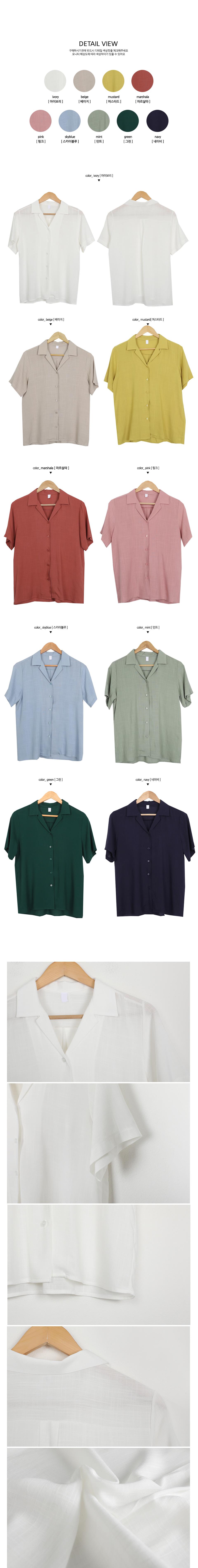 Personal short-sleeved shirt