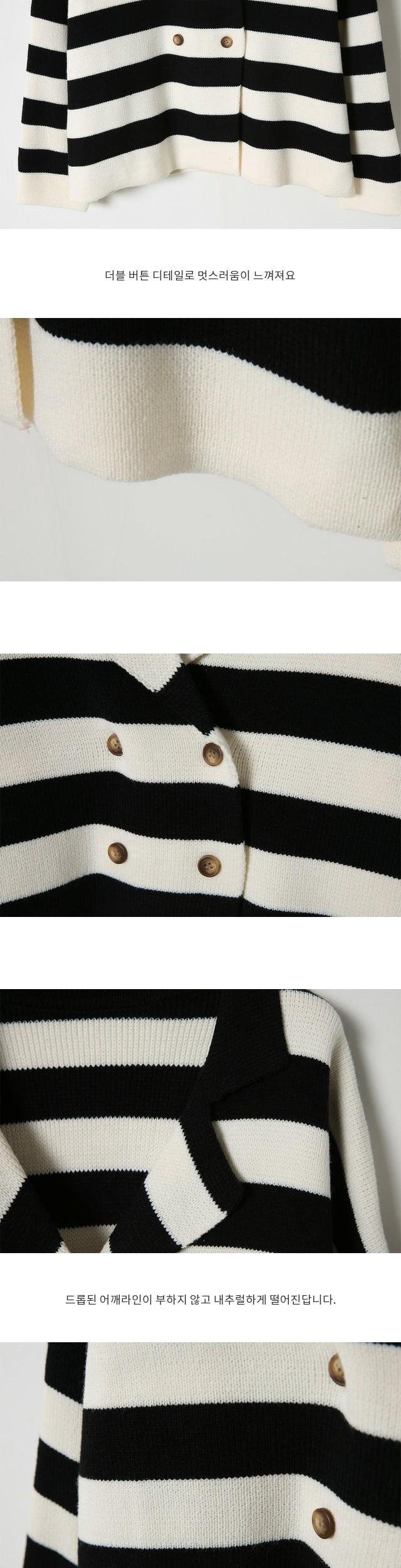 Button Marine Cardigan