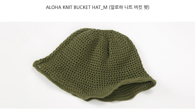 Aloha knit bucket hat_M (size : one)