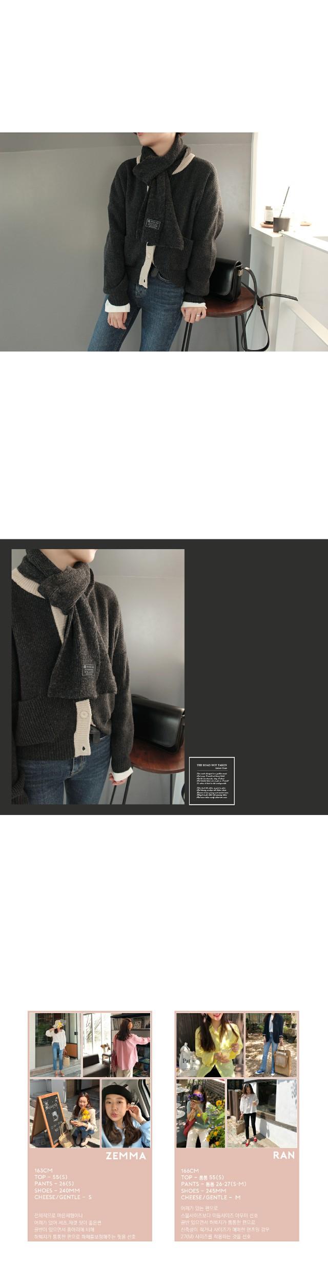 Wool Classic - Muffler