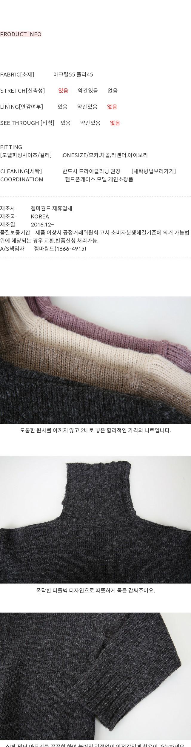 selfie - turtleneck knit
